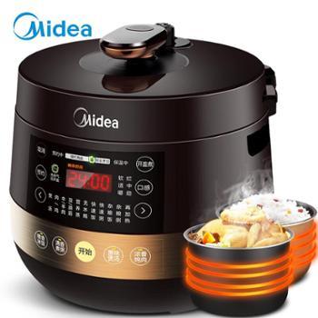 Midea/美的 MY-YL50Easy203电压力锅双胆高压饭煲4.8L家用智能