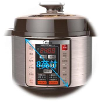美的(Midea)电压力锅一锅双胆电压力煲5L容量智能预约高压锅压力煲MY-PCS5036P