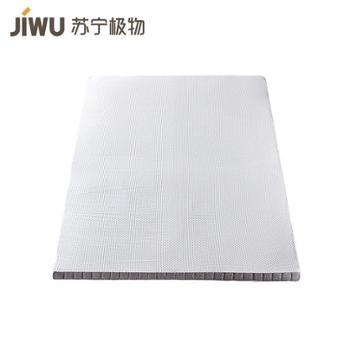 【苏宁极物】泰国天然乳胶床垫C5 150*200*5cm