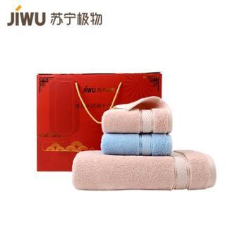 【苏宁极物】埃及长绒棉毛巾礼盒 三件装