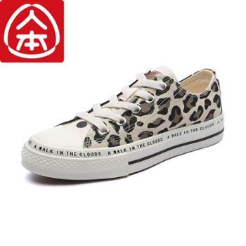 人本斑马纹情侣鞋子女潮鞋新款春季平底帆布鞋女学生韩版板鞋