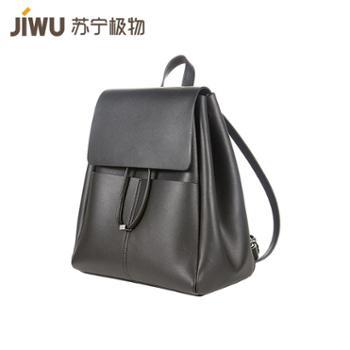 【苏宁极物】女士时尚通勤双肩包 黑色