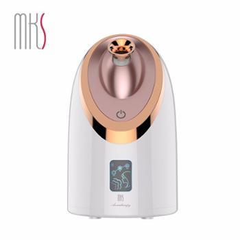 MKS(美克斯)蒸脸器纳米喷雾补水仪蒸面器热喷机美容仪家用加湿蒸脸仪NV8385冷热香薰白色