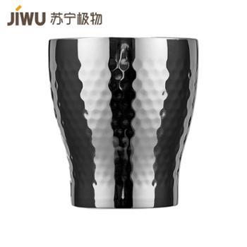 【苏宁极物】不锈钢敞口保温杯保冷杯啤酒杯 280ml