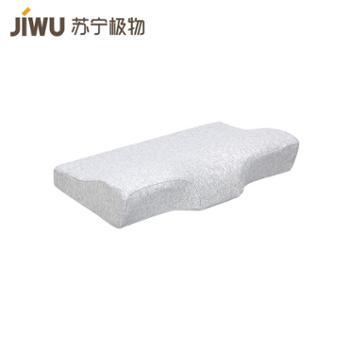 【苏宁极物】记忆绵蝶形护颈枕 三曲线波浪枕
