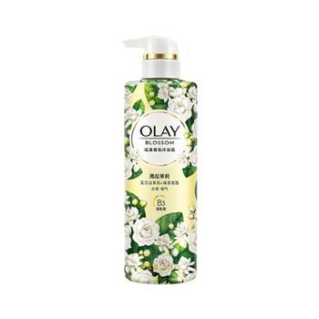 玉兰油/OLAY 花漾香氛沐浴露茉莉和风樱花晨曦铃兰 男女通用