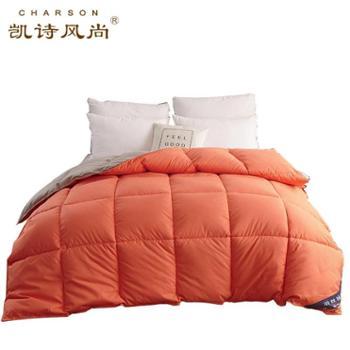 凯诗风尚羽丝绒冬被6斤酒店羽丝绒被芯桔色双拼