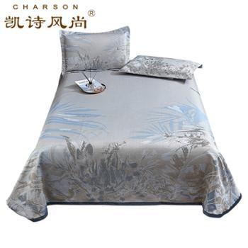 凯诗风尚高经密色织提花软席三件套床单款凉席250*250cm