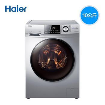 Haier/海尔 EG10014BDX59SU1 10公斤大容量直驱变频滚筒洗衣机