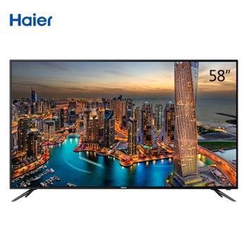 Haier/海尔电视LS58A5158英寸4K安卓智能网络电视