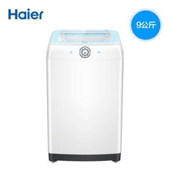 Haier/海尔 洗衣机 EB90BM69U1 9公斤智能直驱变频波轮洗衣机