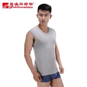 男士8926莫代尔V领背心夏季纯棉打底修身吸汗健身包邮