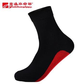 本命年男士踩小人袜子中筒黑白灰红1双装