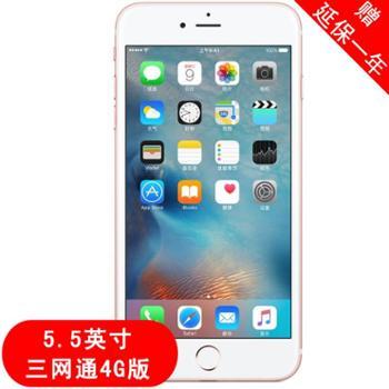 苹果Apple iPhone 6s plus 移动联通电信4G手机16G 64G 128G