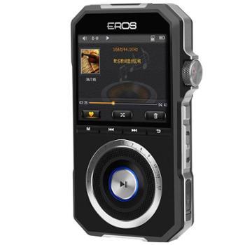 爱国者(aigo)EROSH06HIFI播放器无损发烧高音质母带级MP3音乐播放器