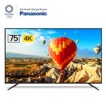 松下(Panasonic)TH-75FX520C75英寸大屏4K智能超清液晶电视机辉耀HDR10
