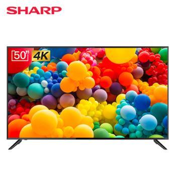 夏普(SHARP)50X6A50英寸4K超高清智能网络液晶电视机
