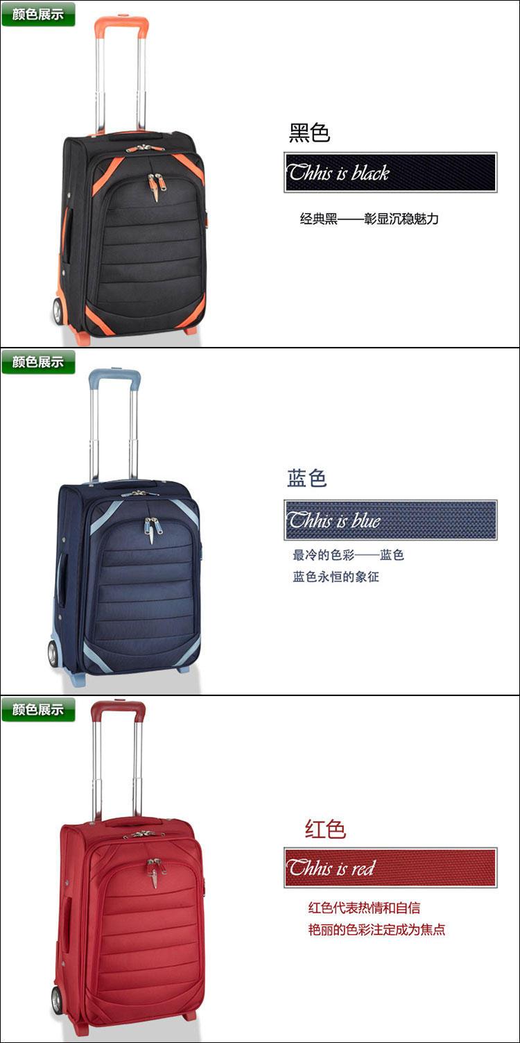 爱马仕的不错 行李箱也可以根据外壳分为硬壳行李箱与软壳行李箱.