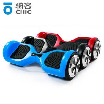 骑客平衡车Smart智能两轮车双轮体感思维漂移扭扭车骑客c1扭扭车