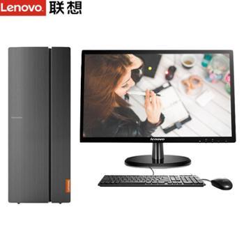 联想510A-15i3-71004G内存1TB硬盘核心显卡19.5英寸无WiFi商用台式办公电脑