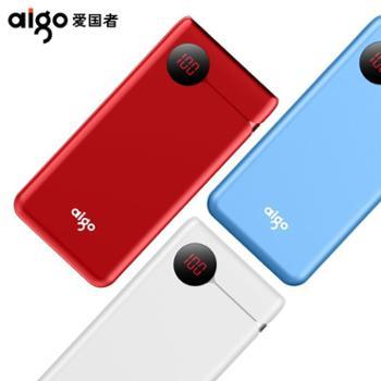 爱国者TA20000充电宝20000毫安 Type-C快充移动电源便携创意超薄手机通用