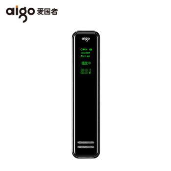 爱国者 录音笔 R6699 16G 专业微型高清降噪 MP3播放器 学习会议采访 支持TF扩容 声学变焦