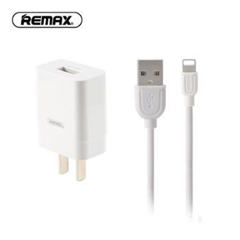 睿量U112至尊PRO充电套装至尊Pro适配器套装安卓苹果type-C