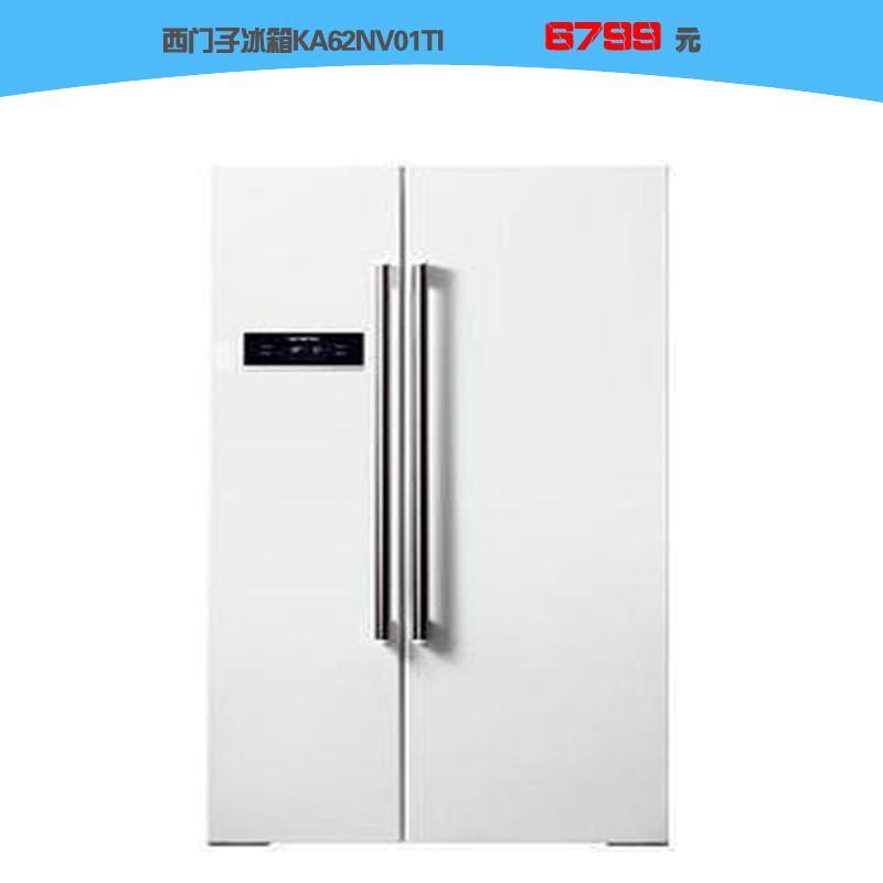 西门子冰箱ka62nv01ti