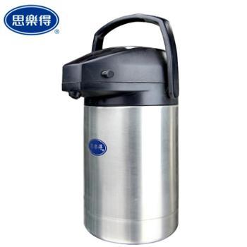 思乐得气压壶304不锈钢双层真空气压水瓶保温壶家用SVAP-25000E-C
