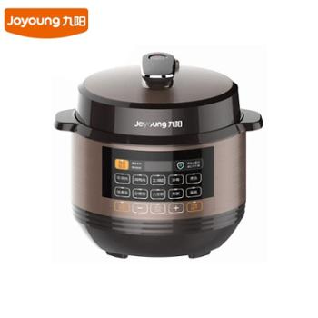 Joyoung九阳Y-50C20全自动家用电压力锅多功能双胆智能5L