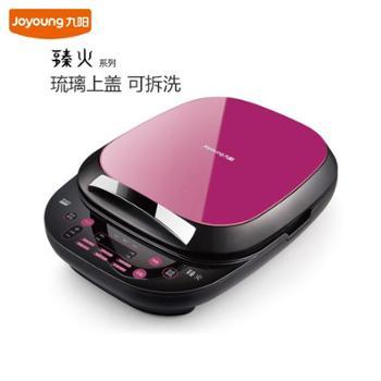 九阳(Joyoung)JK30-D2臻火系列多功能电饼铛可拆洗家用煎烤机烙饼机悬浮式双面煎烤
