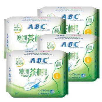 ABC卫生巾澳洲茶树精华超薄棉柔日用240mm8片*4包50元