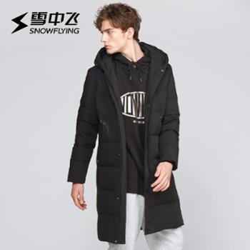 雪中飞反季羽绒服男士x80140009连帽长款羽绒服修身休闲保暖外套潮