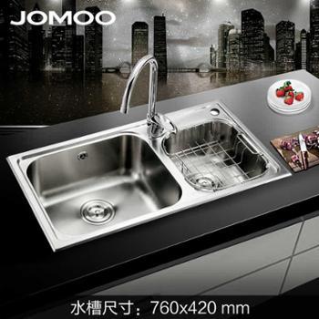 JOMOO九牧厨房水槽套餐 不锈钢双槽 洗菜盆洗碗池淘菜盆水盆02083