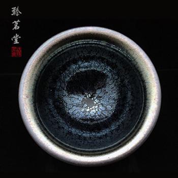 臻茗堂入门级个人品茗杯建阳建盏茶杯茶具铁胎油滴茶盏