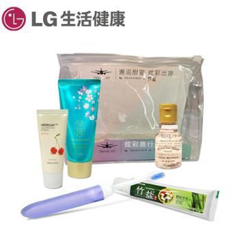 LG生活健康乐惠旅行套装