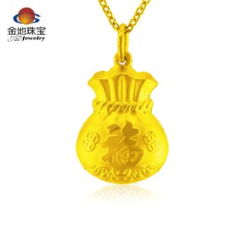 金地珠宝足金吊坠福袋黄金吊坠儿童饰品纯金项坠男女款满月周岁礼物送小孩女生
