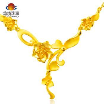 金地珠宝足金项链女士黄金项链女款花韵项链纯金套链黄金首饰结婚礼品新娘套装