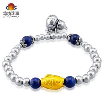 金地珠宝足金黄金手链青金石葫芦黄金鱼手串纯金手链纯银饰品银珠子送礼自用