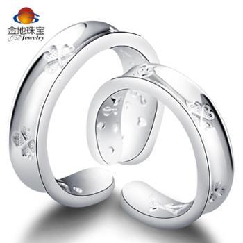 金地珠宝幸福四瓣叶足银戒指情侣对戒纯银饰品韩版指环情侣戒活口戒男戒女戒结婚戒指