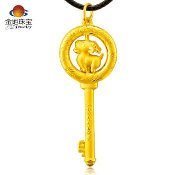 金地珠宝 足金吊坠 羊年开运黄金钥匙 生肖羊吊坠黄金摆件纯金饰品 金重约5克