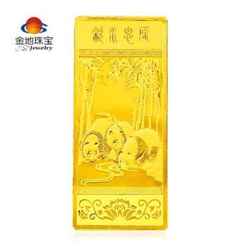 金地珠宝足金黄金金条熊猫金条投资金条收藏送礼商务礼品