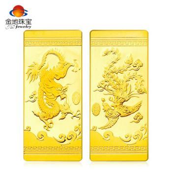 金地珠宝足金金条龙腾凤舞金条套装黄金金条投资金条结婚礼品