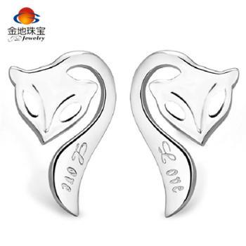 金地珠宝S925银耳钉狐狸耳钉女款纯银耳钉耳饰女士耳钉潮流饰品送礼自用