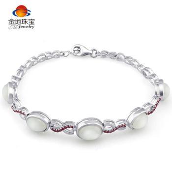 金地珠宝925银镶和田白玉手链8字圆玉手链分ABC三款银镶合成立方氧化锆手链