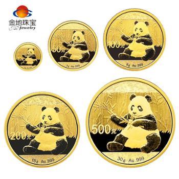 金地珠宝2017年熊猫金币五枚套装