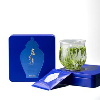 2020春茶天方雾里青芽茶绿茶40g/盒