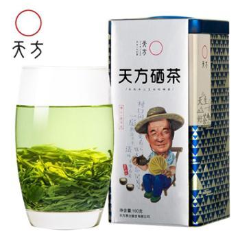 2020春茶天方100g明前绿茶天方硒茶特级Ⅲ安徽茶叶
