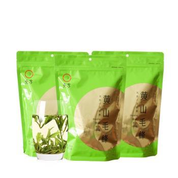 2020春茶天方黄山毛峰绿茶250g一级安徽茶叶