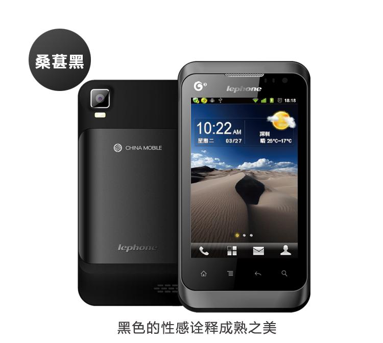 百利丰 TD8208 3G智能手机 价格 品牌 报价 图高清图片